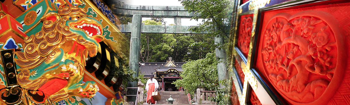 Kunouzan Toshogu Shrine